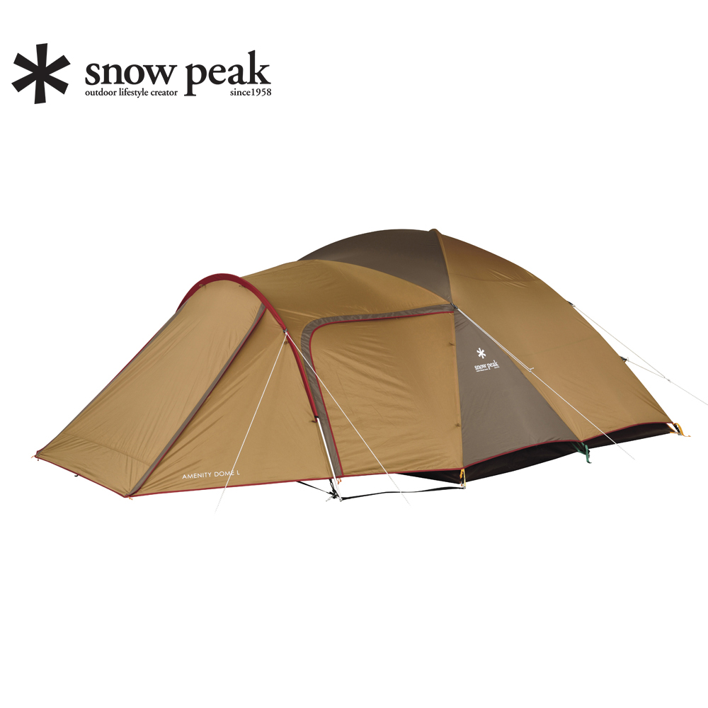tent recommend 5