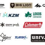 【露營用品品牌】台灣常見的國內外品牌介紹|幫助你選購裝備時更有方向